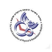 פרס האיגוד הישראלי לרפואה פיזיקלית ושיקום - נוירופתיה סוכרתית טיפול
