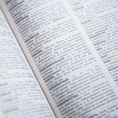 טיפול בכאב – מילון מונחים